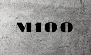Товарный бетон М100