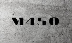 Товарный бетон М450